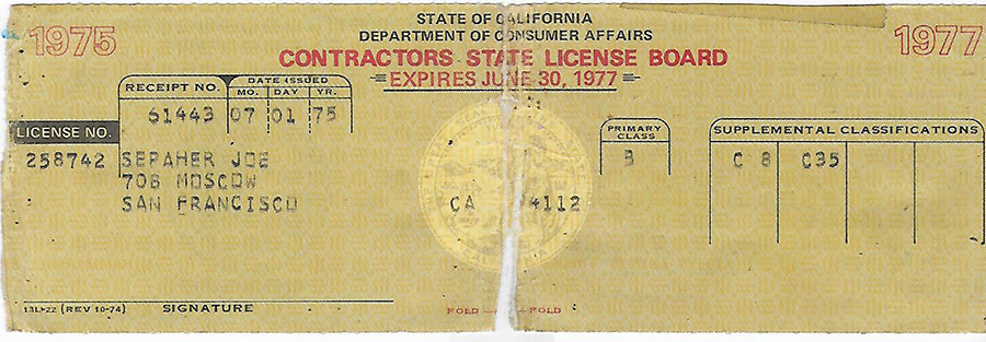 Joe-Sepaher-Contractor's-License